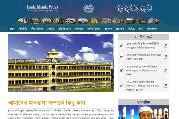WordPress Education Theme (Madrasah, School)