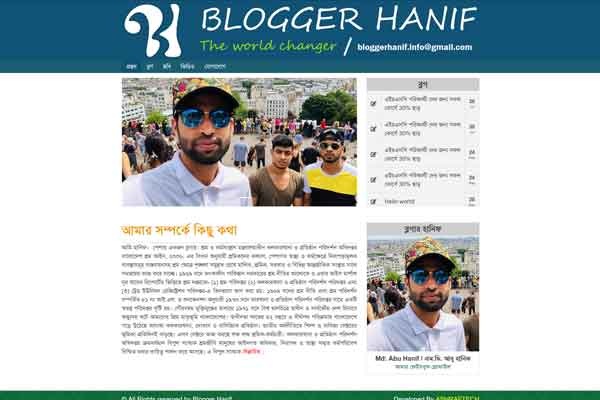 WordPress Personal Blog Theme (Blogger)
