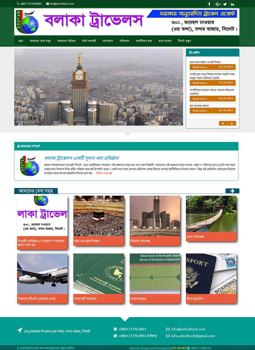WordPress Travels Website Theme (Standard)