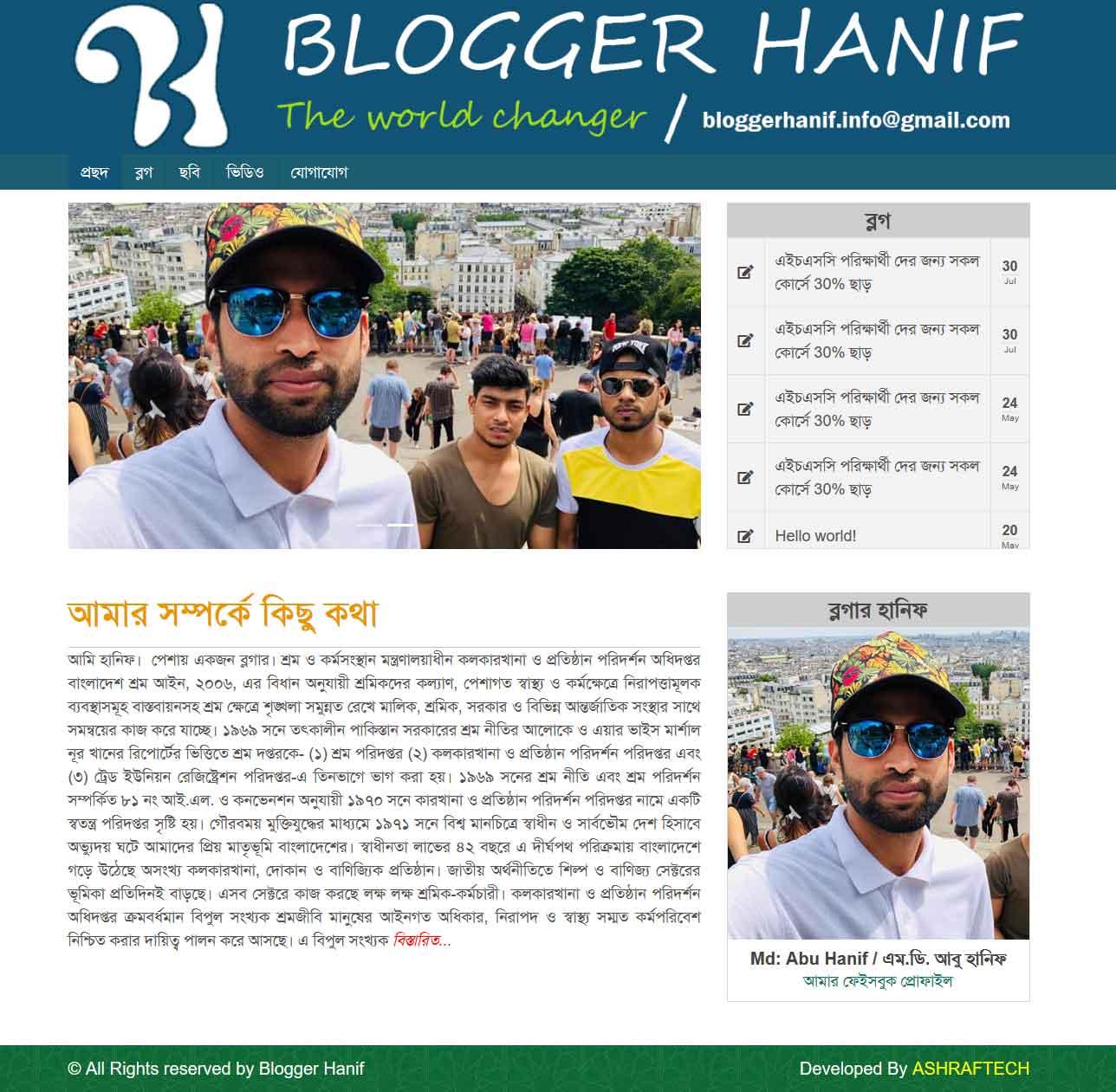 WordPress Personal Blog Theme (Blogger)