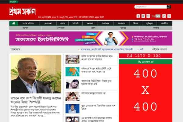WordPress News Theme (NTV Style)